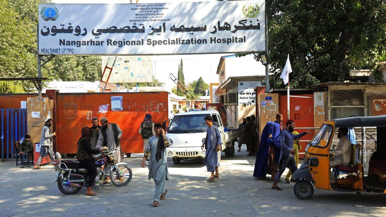 Jalalabad-scaled-e1631965981766