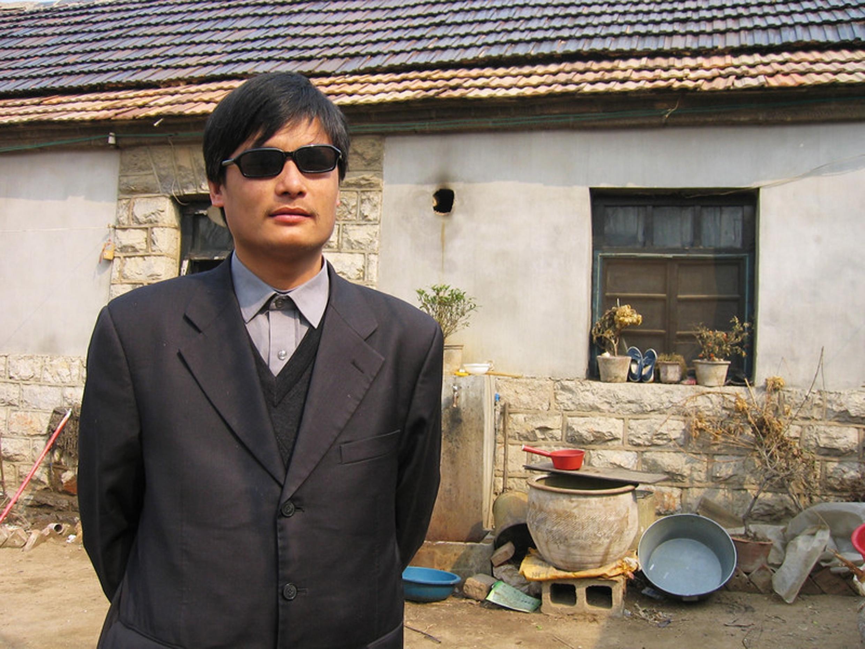 Чень Гуанчен (недатированная фотография)