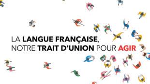 Affiche de la Journée Internationale de la Francophonie 2018.