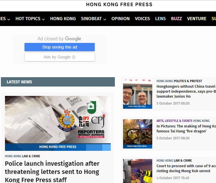 香港独立媒体 HKFP在其网站上报道英国警方就报社接到恐吓信展开调查。