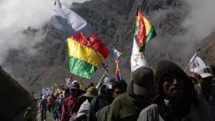 La marcha de los indígenas del TIPNIS estaba a solo 25 km de La Paz el 25 de junio, tras recorrer 640 km a pie para defender su territorio.