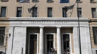 Photo de la Banque de Grèce. Après des années de mesures d'austérité rigoureuses, la Grèce sort le 20 août 2018 de son troisième et dernier plan de sauvetage. Le 27 janvier 2020, Athènes entame la procédure de lancement d'un emprunt à 15 ans.
