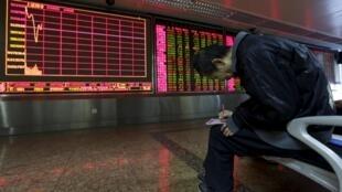 Bolsas asiáticas enfrentaram mais um dia de volatilidade.
