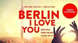 艾未未参与制作的电影『柏林我爱你』海报