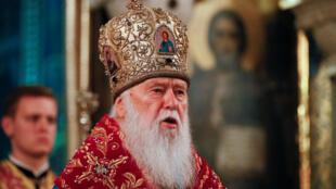 Người đứng đầu giáo hội Chính Thống Giáo Ukraina phát biểu trong một buổi lễ tại nhà thờ Volodymysky ở Kiev, Ukraina, ngày 11/10/2018.