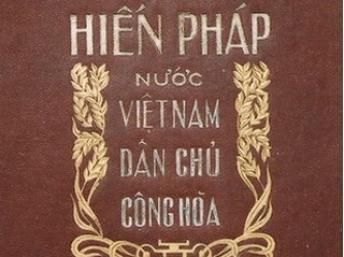 Hiến pháp Việt Nam 1946 (DR)