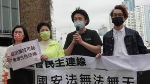 受指控的黃碧雲和岑子傑及支持者周日前往警局報到