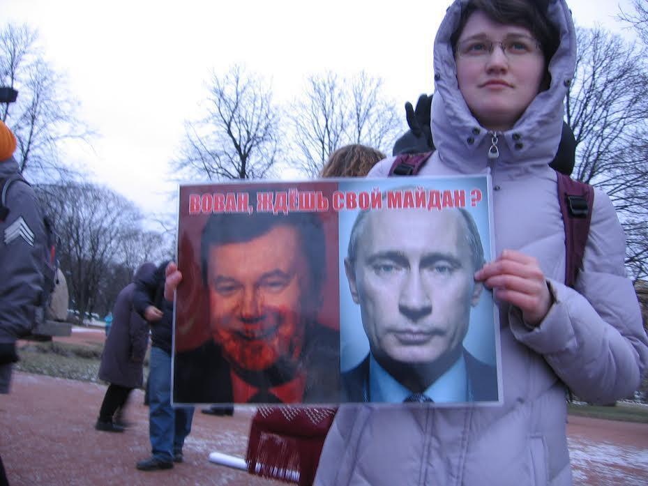 """""""Вован, ждешь свой Майдан?"""" - один из плакатов пикета 21/02/2014"""