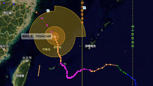 typhon-in-fa