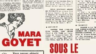 «Sous le charme du fait divers», aux éditions Stock.