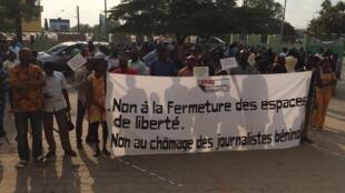 Rassemblement de journalistes à Cotonou, Bénin, le 18 janvier 2017.