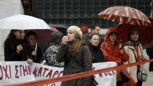 Manifestation contre l'austérité devant le Parlement à Athènes le 22 février 2012.