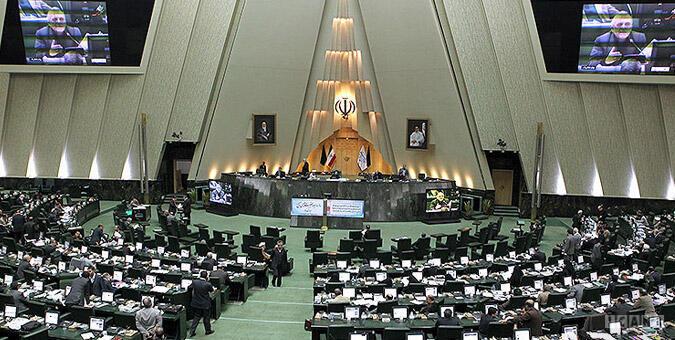 مجلس شورای اسلامی-تصویر آرشیوی