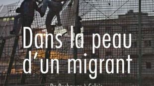 <i>Dans la peau d'un migrant</i>, d'Arthur Frayer-Laleix, paru aux Editions Fayard.