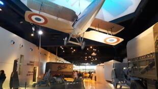 El hall central del Museo de la Gran Guerra, en Meaux.
