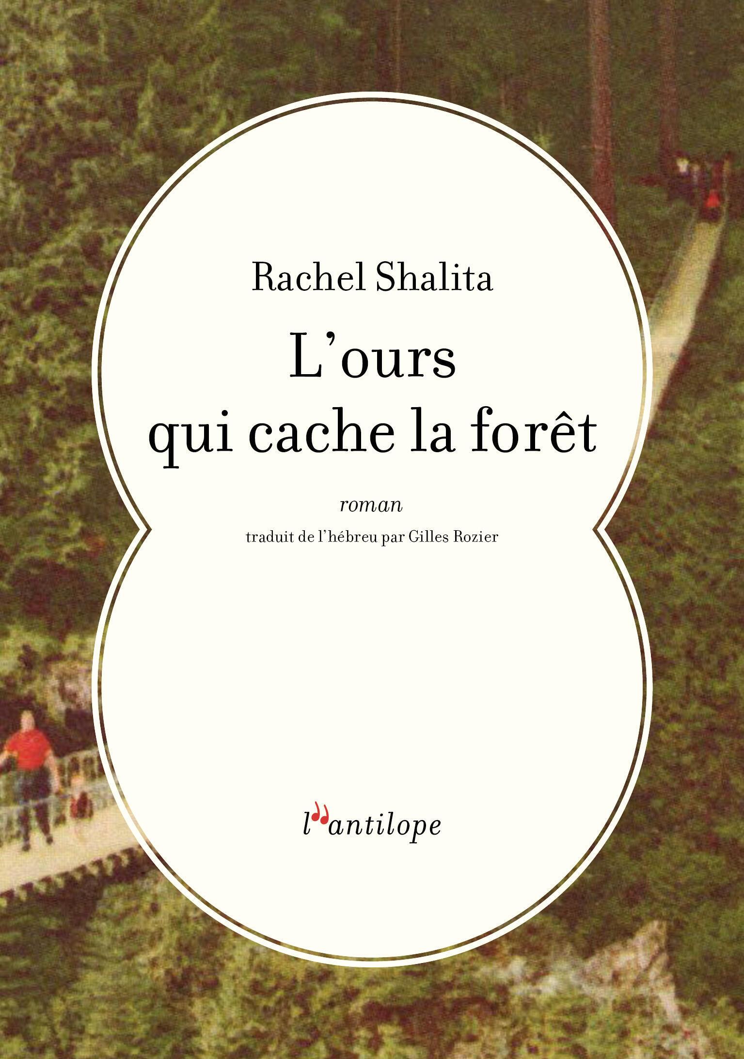 Couverture française du nouveau roman de Rachel Shalita