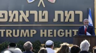 Le Premier ministre israélien Benyamin Netanyahu, vendredi 16 juin 2019 sur le plateau du Golan pour l'inauguration de la localité «Ramat Trump».