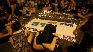 Rassemblement autour d'un mémorial en l'honneur de Shira Banki 16 ans, poignardée par un juif ultra-orthodoxe lors de la gay pride 2015  et qui a succombé à ses blessures.  Photo : le 2 août 2015.