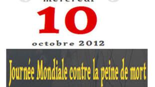 10 Octobre - Journée mondiale contre la peine de mort