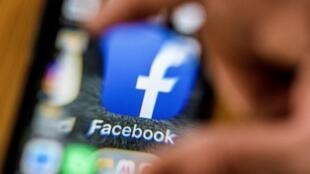 Facebook presentó nuevas medidas para reforzar la seguridad de los contenidos de los grupos activos en su plataforma