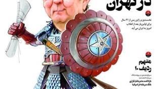 صفحه اول روزنامه سازندگی چاپ تهران
