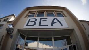 Prédio do Escritório de Investigação e Análise (Bureau d'Enquete e d'Analyses - BEA).