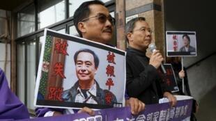 2016年1月19日,香港泛民主派政党公民党成员手持铜锣湾书店失踪合伙人李波和桂民海等人照片在中央驻港联络办事处门前抗议。