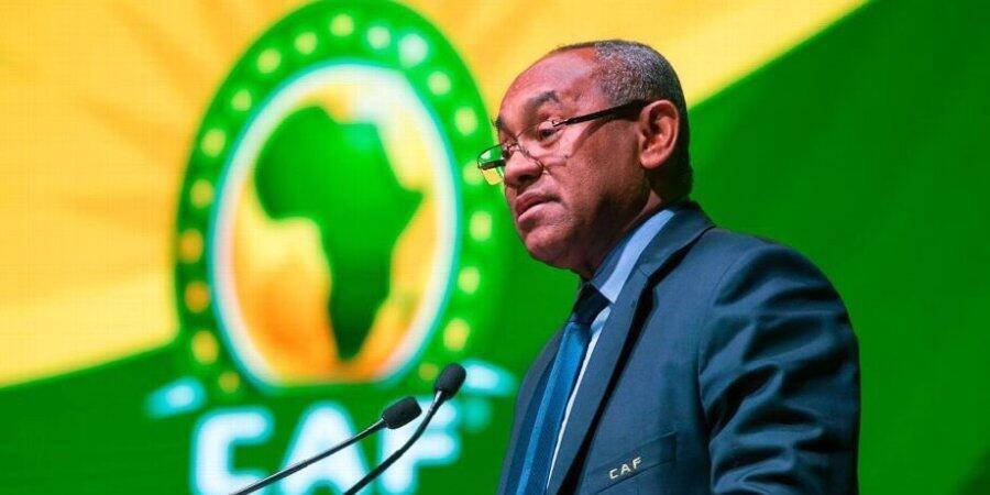Rais wa Shirikisho la kandanda barani Afrika (CAF) Ahmad Ahmad