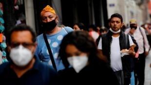 Avec 46 000 morts, le Mexique est devenu le troisième pays en termes de décès liés au coronavirus.