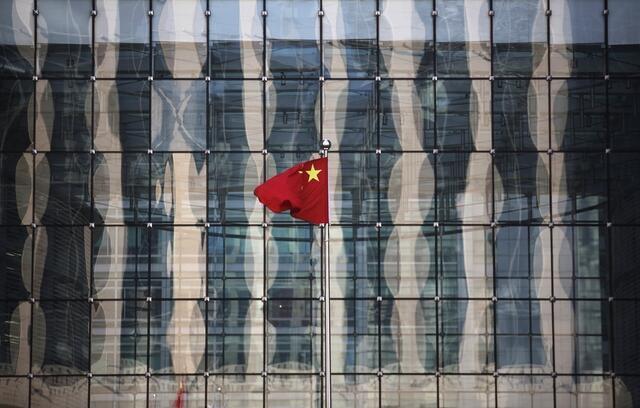 Trụ sở một ngân hàng thương mại Trung Quốc ở khu phố có Ngân hàng Trung ương Trung Quốc tại Bắc Kinh. Ảnh tư liệu ngày 24/11/2014.