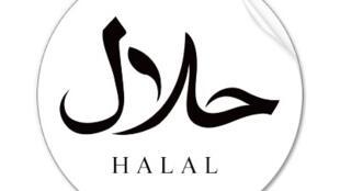 Sigle halal.