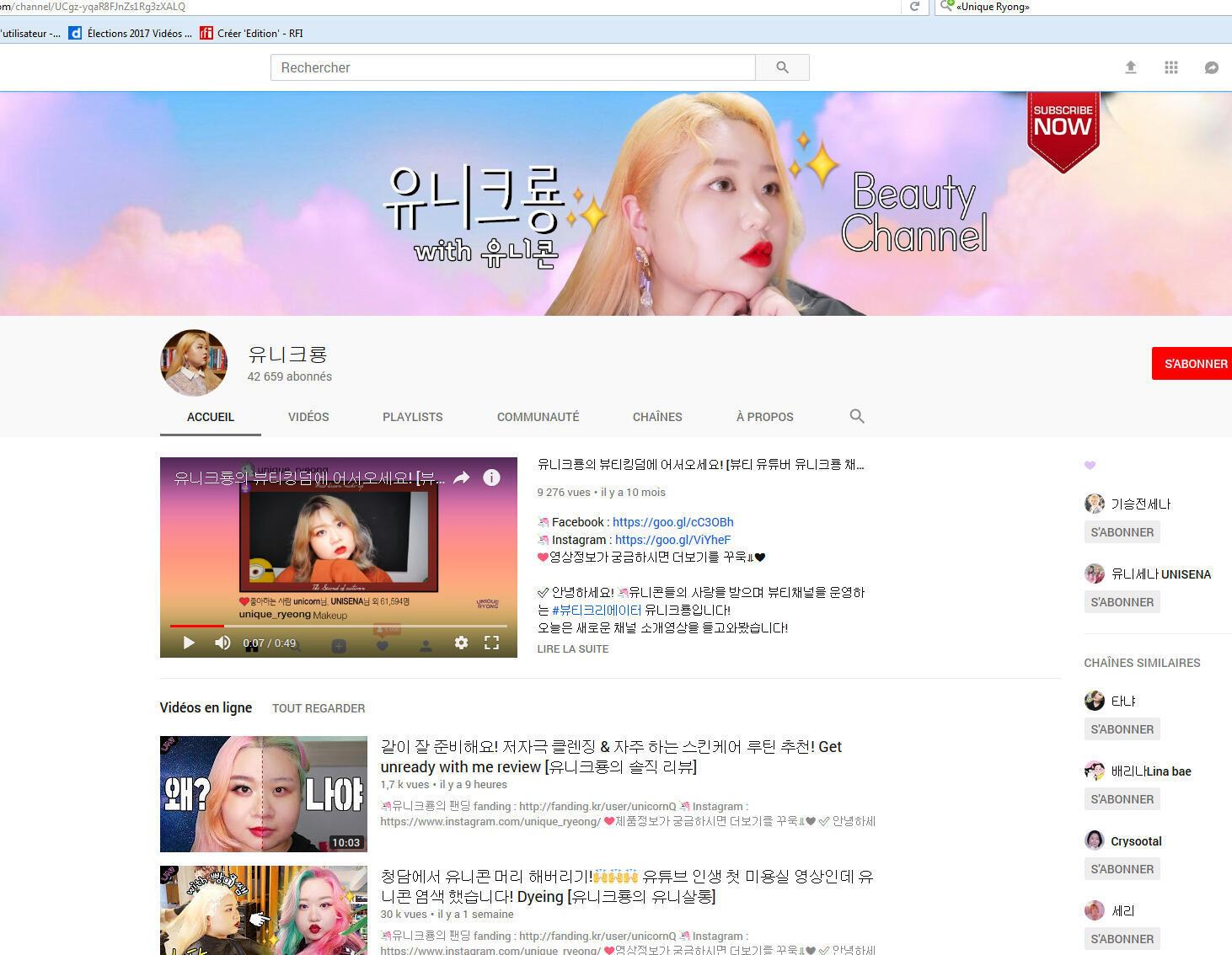 La chaîne de tutoriels de maquillage «Unique Ryong» sur YouTube connait beaucoup de succès et compte plus de 42000 abonnés.