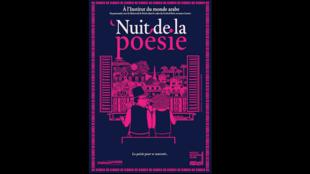 L'affiche de la 4e Nuit de la Poésie à l'Institut du monde arabe.