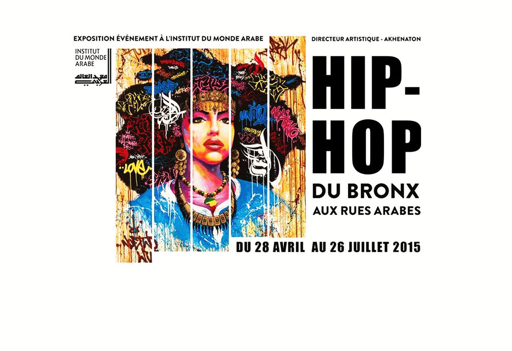 L'affiche de l'exposition « HIP-HOP, du Bronx aux rues arabes », à l'Institut du monde arabe (IMA), à Paris, (28 avril au 26 juillet 2015).