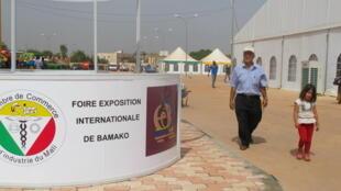 La Foire d'exposition internationale de Bamako a ouvert ses portes le 15 janvier 2015.