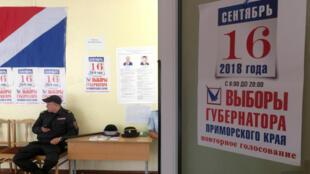 Cảnh sát gác một địa điểm bỏ phiếu ở thành phố Vladivostok, Nga, ngày 16/09/2018