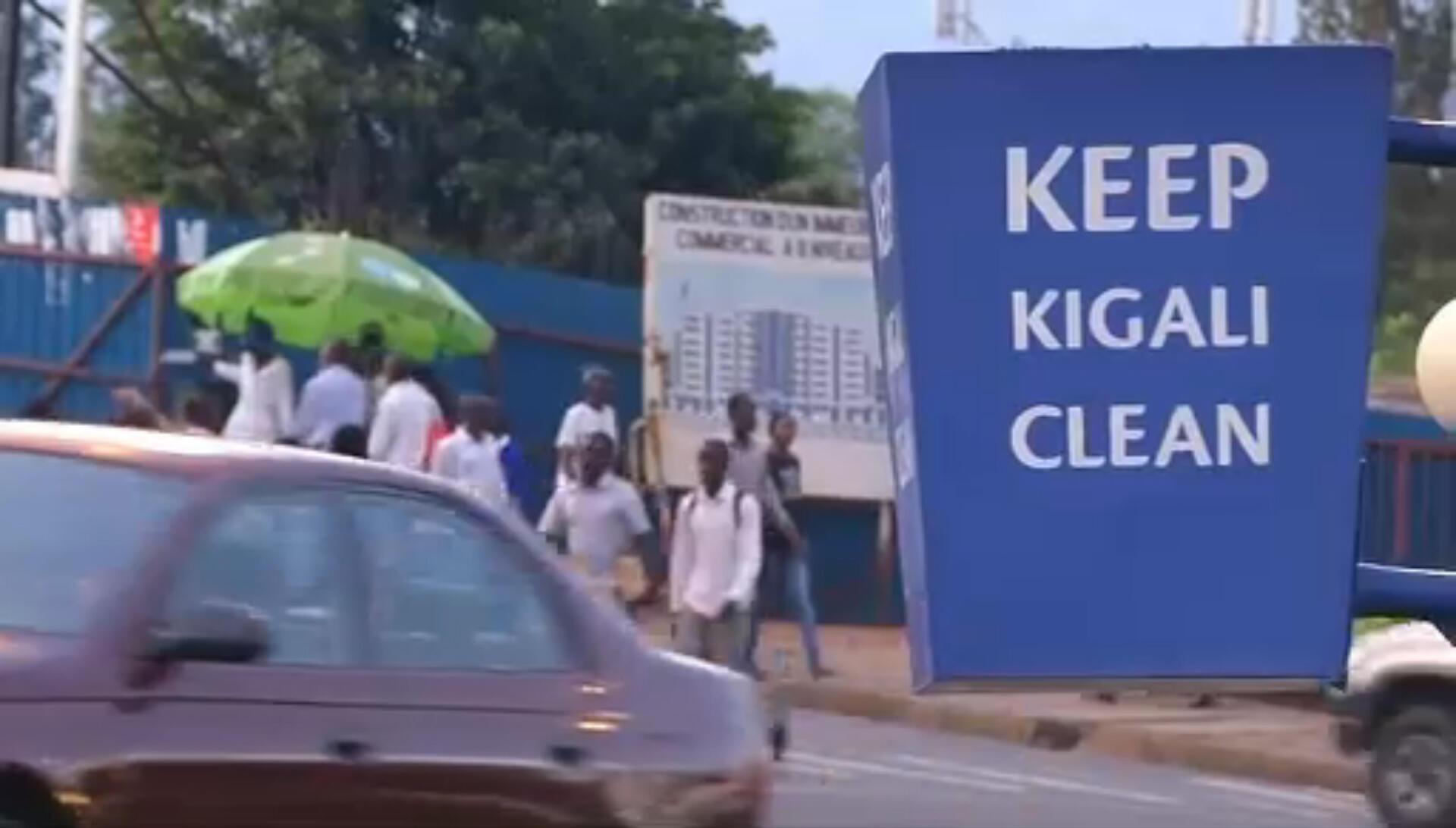 Capture d'écran d'un reportage de France 24 : «Le Rwanda, un pays sans sacs plastiques».