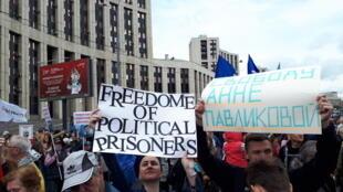 Manifestación para pedir la liberación de Oleg Stentsov, el 10 de junio de 2018 en Moscú.