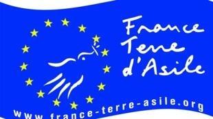 Il existe en Europe plusieurs associations pour aider les demandeurs d'asile venus d'autres pays comme en France avec l'association « France Terre d'Asile ».