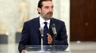 Saad Hariri, el 12 de octubre de 2020.