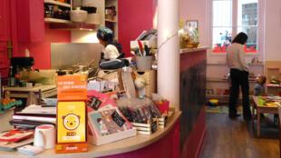石榴咖啡館內景