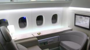 La nouvelle suite d'Air France, une cabine haut de gamme de la nouvelle classe « Première ».