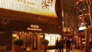 """Nhà hàng """"Cẩm Thạch Viên"""", tại khu nhượng địa cũ của Pháp ở Thượng Hải, Trung Quốc. Ảnh chụp năm 2013."""