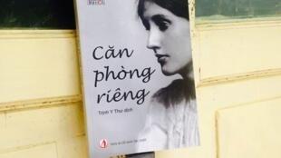 Bìa sách Căn Phòng Riêng của Virginia Woolf, dịch giả Trịnh Y Thư, NXN Tri Thức, 2016. Hình do dịch giả cung cấp.