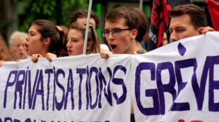 Во Франции 26 мая проходят демонстрации против реформ Эмманюэля Макрона