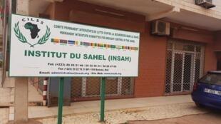 Le siège de l'Institut du Sahel à Bamako.