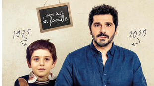 Un air de famille cover album