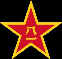 中国军队军徽
