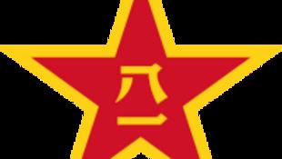 中國人民解放軍軍徽