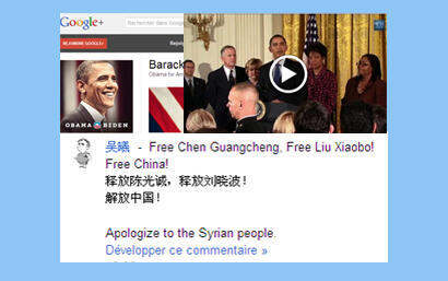 Ảnh ghép từ Google+ của tổng thống Mỹ Barack Obama